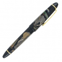 Sailor 1911 African Elephant Limited Edition