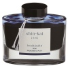Pilot Iroshizuku Shin-Kai 50ml (Deep Sea)