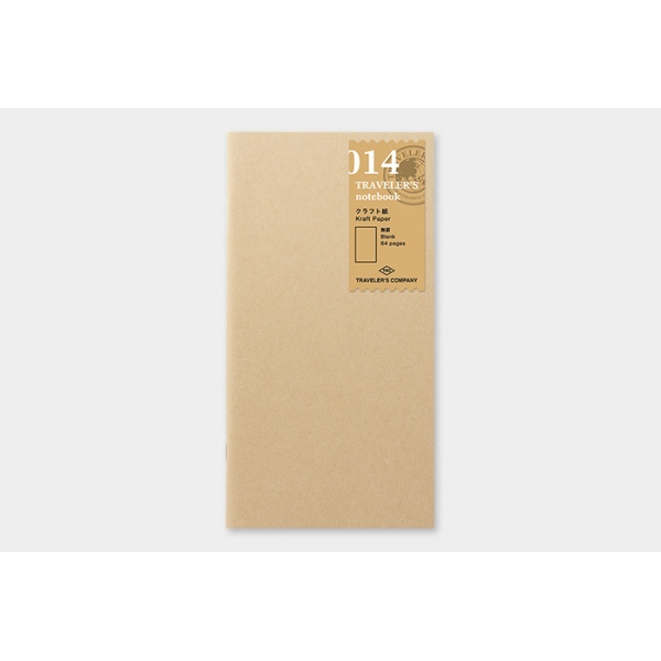 Travelers Company Kraft paper notebook 014