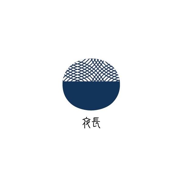 Sailor Yonagai sample
