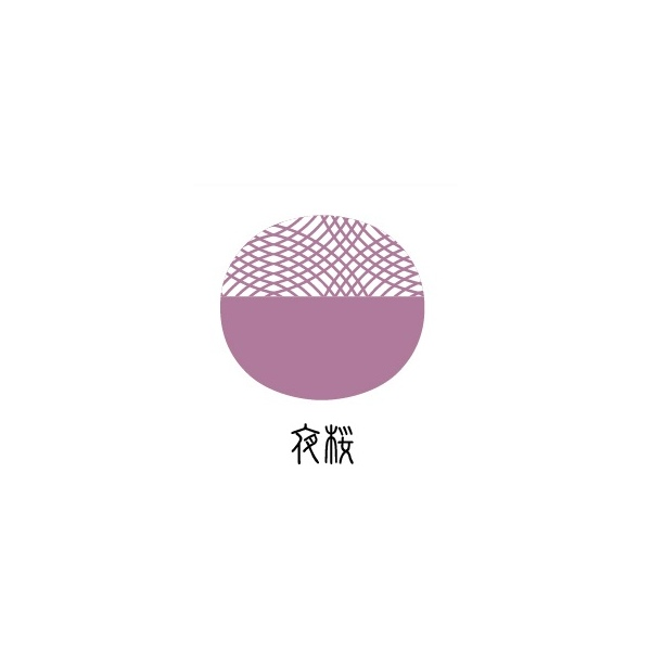 Sailor Yozakura sample