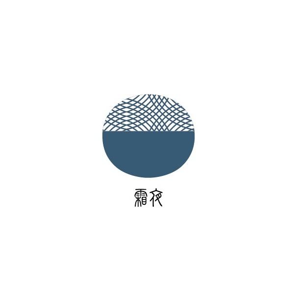 Sailor Shimoyo sample