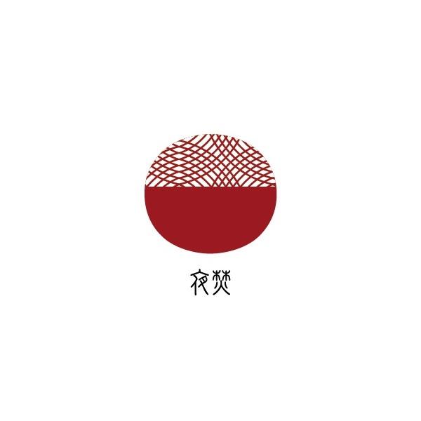 Sailor Yodaki sample