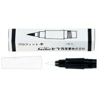 Sailor Brush Pen replacement tip