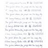 Lamy Safari 36 Pastel Light Blue Fountain Pen - 2019 Special Edition