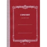 Tsubame 'Comfort' Ruled A5