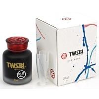 TWSBI Ink 70ml