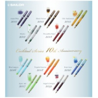 Sailor 10th Anniversary Cocktail Series